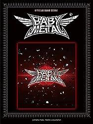 オフィシャル バンドスコア BABYMETAL 『BABYMETAL』