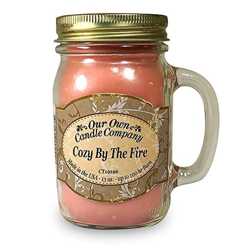 歯水星愛情深いOur Own Candle Company Cozy by The FIre 香り付き13オンス メイソンジャーキャンドル