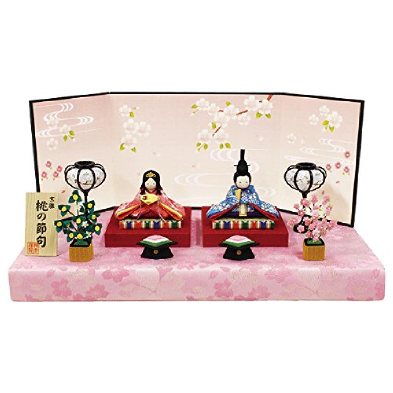 雛人形 ほほえみ桜雛