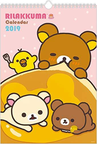 サンエックス リラックマ 2019年 カレンダー 壁掛け B4 CD32501 (2019年 1月始まり)