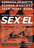 SEX:EL [DVD]