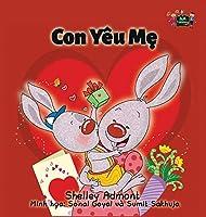 I Love My Mom: Vietnamese Edition (Vietnamese Bedtime Collection)