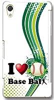 スマホケース XPERIA Z5 Premium SO-03H専用 I love Base ball ホワイト×グリーン 野球 野球柄 ベースボール ハー.