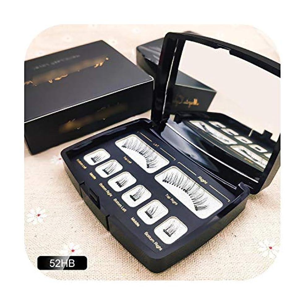 頑張る戸口ノーブル3dロング25mmナチュラルフェイクアイラッシュエクステンション用品マグネットつけまつげセット,52HB,China