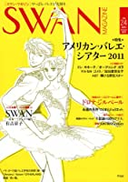 SWAN MAGAGINE Vol.24 2011夏号