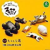 Zoo Zoo Zoo もうしら寝 全6種セット タカラトミーアーツ ガチャポン