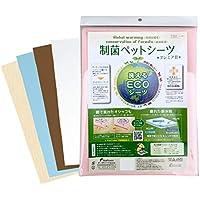[日本製]繰り返し洗えるペットシーツ 制菌ペットシーツプレミア2 NEW 布製(40×50cm)【S】【ピンク】(580…