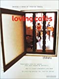 Loving cafes 別冊すてきな奥さん - Develop a sense of interior beauty 画像