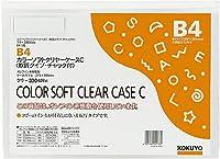 コクヨ カラーソフトクリヤーケースC チャック付き S型 軟質 環境対応 クケ-3304NW