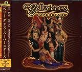 ベリーダンス・スーパースターズ(DVD付)
