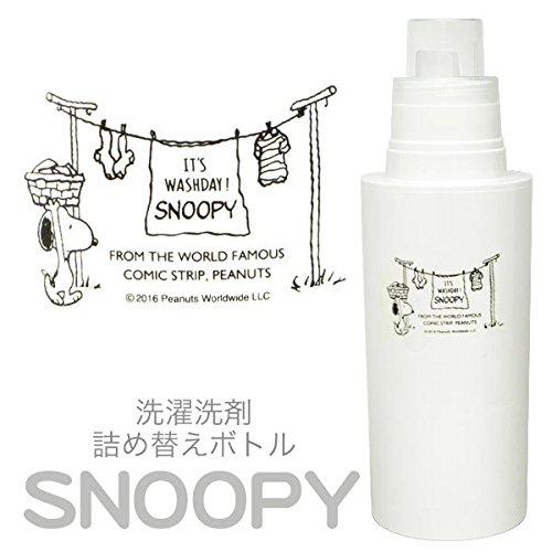 スヌーピー 洗濯洗剤 詰め替えボトル ホワイト 物干し ランドリー用品 (ORSN)