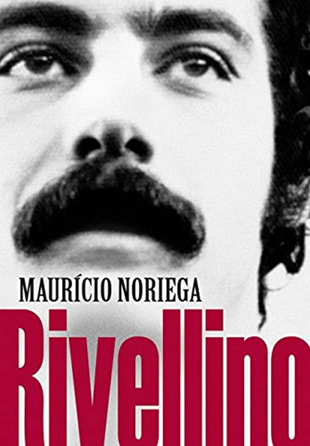 小石無視できるいまRivellino