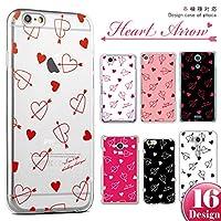 iPhoneSE iPhone5S (アイフォンSE 5S) 【G】ピンク×ブラック ハートアロー柄 ハードケース スマホケース スマホカバー