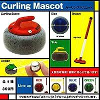 カーリングマスコット Curling Mascot [全4種セット(フルコンプ)]