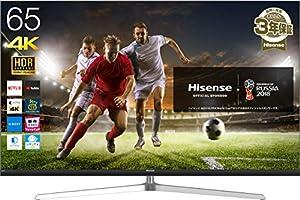 ハイセンス 65V型 FIFA World Cup オフィシャルテレビ 4K ULED TV HDR対応 外付けHDD裏番組録画対応 メーカー3年保証 HJ65N8000