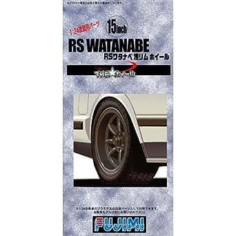 フジミ模型 1/24 THE★ホィールシリーズ TW30 15inch RSワタナベ 浅リム