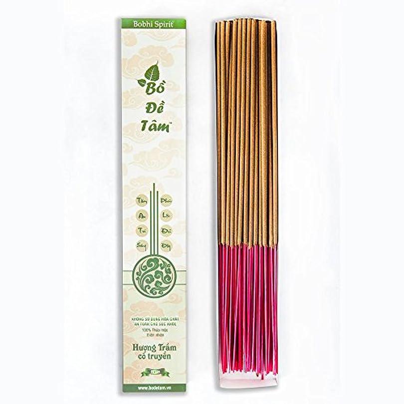 引き出し刺激する撃退するBodhi Spirit 100 %天然ハーブAgarwood Incense Stick – 11インチ – 50分 – 68 Sticks