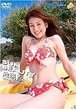 池端忍 SUN BEAUTY [DVD]