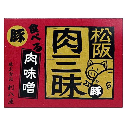 利八屋 松阪肉三味 豚肉味噌 120g