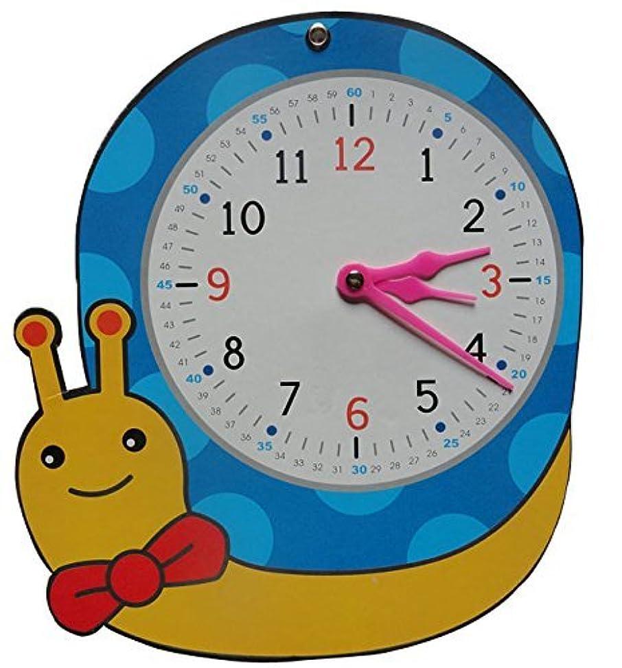 クック待って電話するYoovi My Firstアクティビティの時計ビッグ時間学生時計クロック教えpreschool-snail