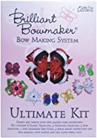 Brilliant Bowmaker Ultimate Kit- (並行輸入品)