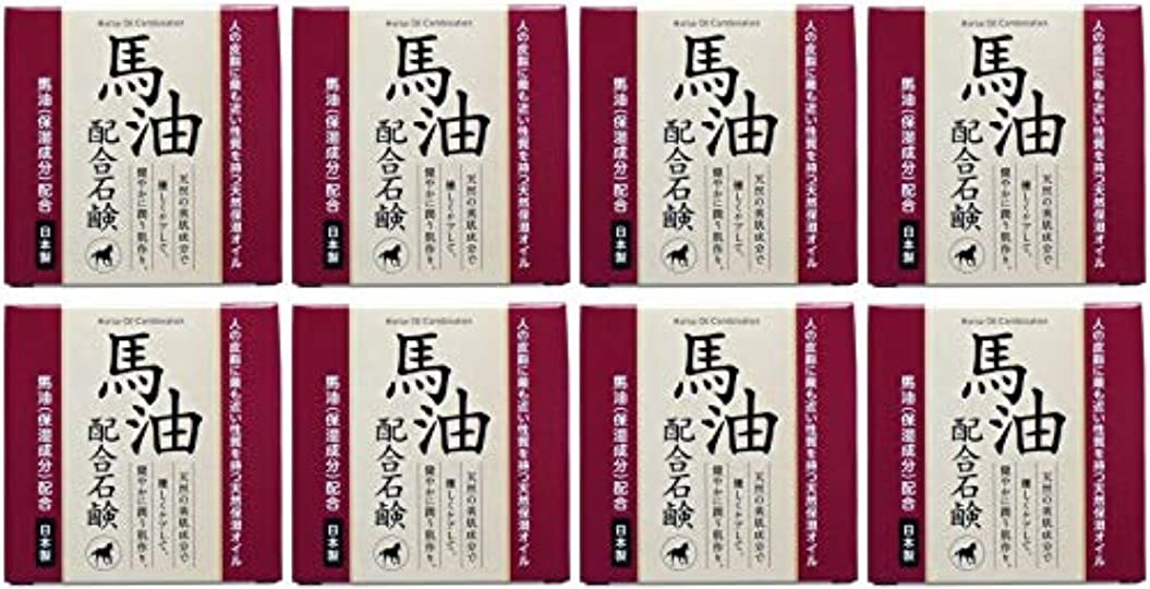 罰する上に文化【まとめ買い】馬油配合石鹸 80g【×8個】