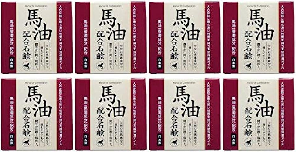 スコア線形剥離【まとめ買い】馬油配合石鹸 80g【×8個】