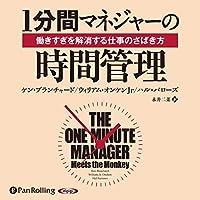 Amazon.co.jp: ケン・ブランチャ...