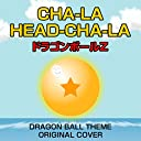CHA-LA HEAD-CHA-LA ドラゴンボールZ ORIGINAL COVER