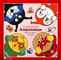 <キャラクター・ランチクロス>アンパンマン(赤/ピンク)8<給食なふきん・ランチョンマット>