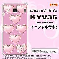 KYV36 スマホケース DIGNO rafre カバー ディグノ ラフレ イニシャル ハート(C) ピンク nk-kyv36-174ini W