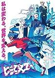 【Amazon.co.jp限定】BNA ビー・エヌ・エー Vol.1-3セット  初回生産限定版 DVD (セット購入特典:「描き下ろし全巻収納BOX」付)