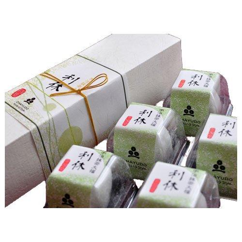 京都銘菓 茶游堂 宇治抹茶大福 利休 5個入×2