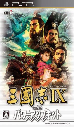 三國志IX with パワーアップキット - PSP