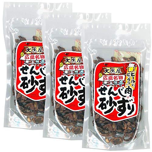 【広島名産】ジャンボせんじ肉砂ずり 3袋セット(1袋70g×3) ホルモン珍味【大黒屋食品】