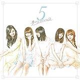 5(通常盤)
