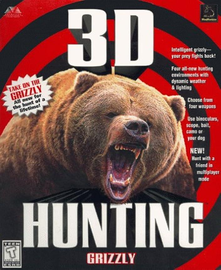 大フィットネス医薬品3-D Hunting Grizzly (輸入版)