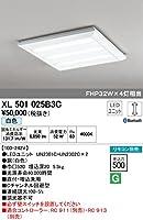 オーデリック ベースライト 【XL 501 025B3C】 店舗・施設用照明 テクニカルライト 【XL501025B3C】