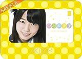 卓上 AKB48-160中村 麻里子 カレンダー 2013年