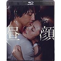 昼顔 Blu-ray通常版
