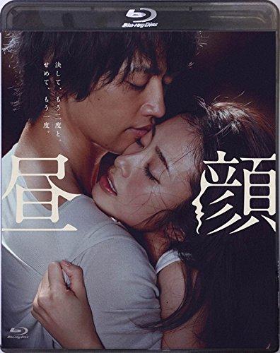 昼顔 Blu-ray通常版[Blu-ray/ブルーレイ]