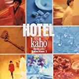 HOTEL Kaho Shimada Selection I