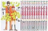 となりの怪物くん コミック 1-12巻セット (デザートコミックス)
