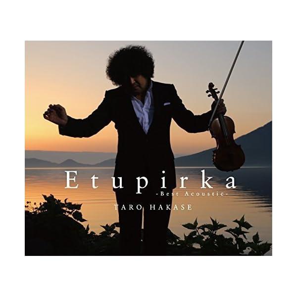 Etupirka~Best Acoustic~の商品画像