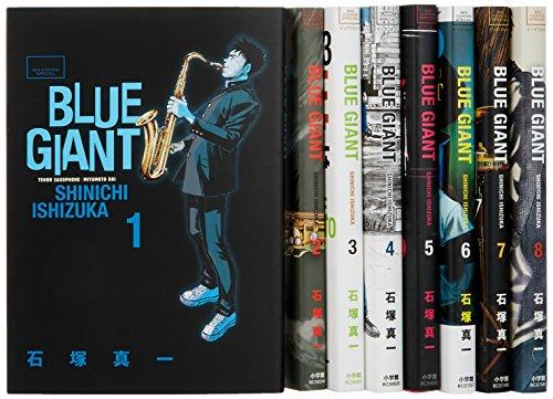 BLUE GIANT コミック 1-8巻セット (ビッグコミックススペシャル)の詳細を見る