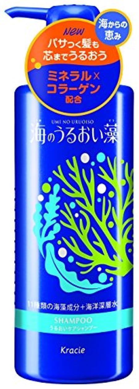 ネコファイター主人海のうるおい藻 うるおいケアシャンプー ポンプ 520mL