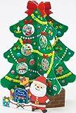クリスマス ライト&メロディ大型ツリーカード (カプセル) 71852-1