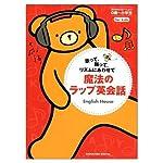 英文読解 (大学入試実戦力判定問題集)