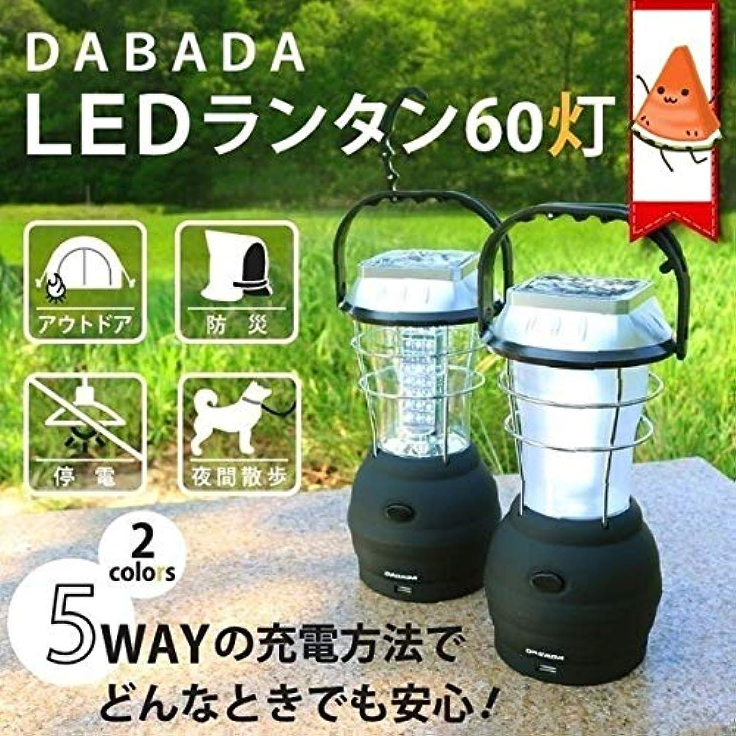 有名な石化するうがいランタン LED キャンプ 釣り 充電式 懐中電灯 防災 震災 停電 安定感 明るい 旅行用品 アウトドア