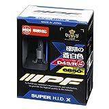 スーパーHID X HG685 [HID 6850K D4R]